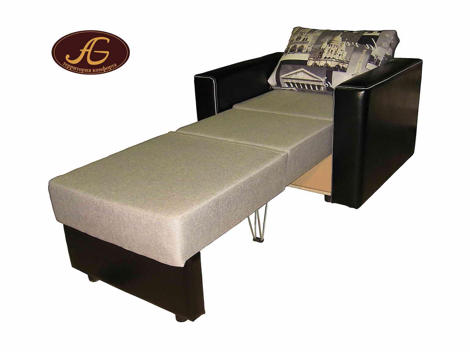 """Кресло-кровать """"Мондиаль"""""""